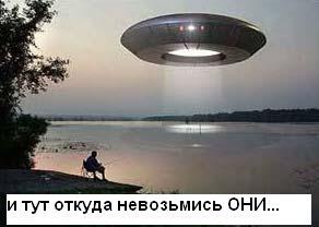Жириновский и Неопознаный Летающий Объект