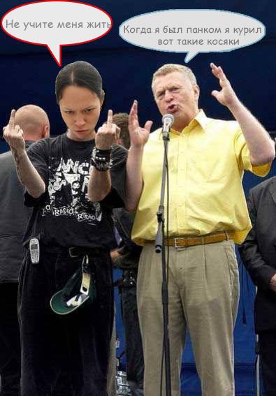 Политические устремления Жириновского