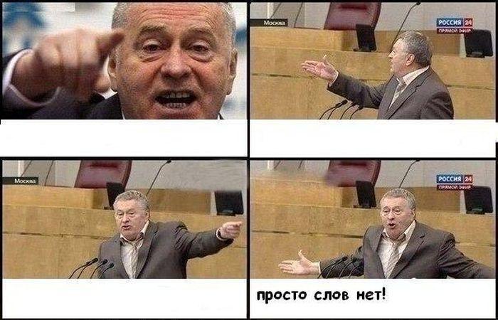 Жириновский - любитель кефира