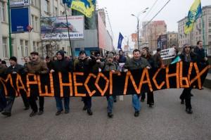 Жириновский предлагает запретить все марши в Москве